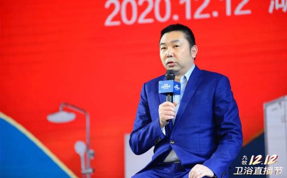 九牧武汉管业工厂总经理洪顺奕