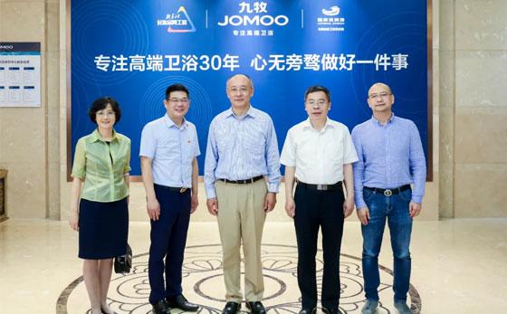 中国建材联合会领导莅临亚博app